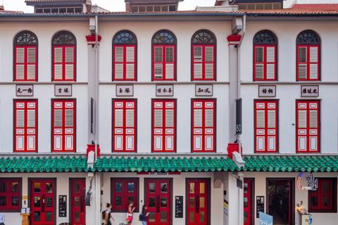 Amoy Street Shophouses